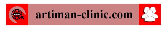 مرکز تخصصی انواع ماساژ در اصفهان,تمرینات درمانی و اصلاحی,انواع یوگا,یوگا در اصفهان,فیزیوتراپی در اصفهان,فیزوتراپی تخصصی,پروین شاه چراغی,دکتر پروین شاهچراغی,یوگای کودک و مادر,ماساژ صورت,جوانسازی صورت,ناهنجاری ستون فقرات,تمرین برای اسیب های ورزشی,اسیب های ورزشی,بیماران با مشکلات خاص,ایروبیک,ایروبیک در اصفهان,پیلاتس,پیلاتس در اصفهان,ایروبیک ریتمیک,تی ار ايکس,باله کودکان,ژیمناستیک,ژیمناستیک در اصفهان,بهترین فیزیوتراپ در اصفهان,خانه ژیمناستیک در اصفهان,کلاس های ورزشی,درمان ژای ضربدری,درمان پای پرانتزی,مرکز تخصصی ماساژ, ارائه انواع ماساژ ریلکسی,ماساژ ورزشی,رفلکسو تراپی,ماساژ درمانی توسط متخصص در اصفهان,آسیب های عضلانی اسکلتی,گوژپشتی,زانو درد,درمان کمر درد,تمرین درمانی,یوگای مبتدی,یوگای پیشرفته,یوگای مبتدی و پیشرفته,ناهنجاری های اسکلتی,ماساژ درمانی,ماساژتراپی در اصفهان,افتادگی شانه,متخصص فیزیوتراپی